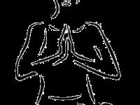 Rückenstark mit Yoga und progressiver Muskelentspannung nach Jacobsen (PM)